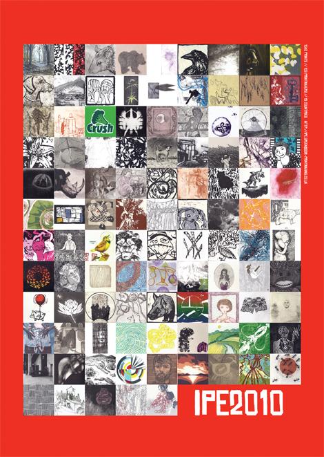 shop-poster-2010